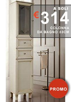 Colonna da bagn o classica finitura avorio larga 33cm disponibile in altri colori visita la sezione dellle colonne da bagno classiche e moderne