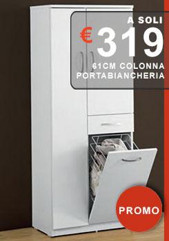 colonna da bagno portabiancheria e detersivi disponibile anche con una sola anta cerca nella sezione dei bagni+colonne